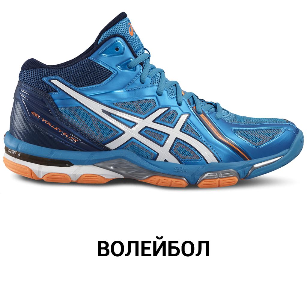 7c1743e856c Asics в Иркутске. Официальный интернет магазин ACROBAT24.RU